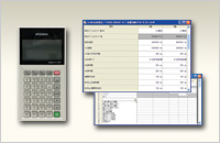 Other Engineering Software | Mitsubishi Electric Americas